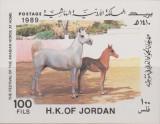 IORDANIA 1989 FAUNA DOMESTICA CAI COTA MICHEL 25 EURO