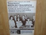 REVISTA SPORT NR:1 ANUL 1978  NADIA COMANECI
