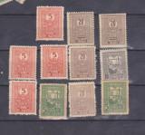 ROMANIA 1920, LOT TIMBRE AJUTOR,,ASISTENTA SOCIALA, Nestampilat