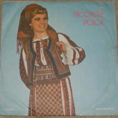 Vinyl/vinil Nicoleta Voica (Banat), EPE02801, VG - Muzica Populara