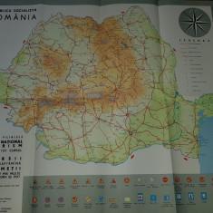 harta republicii socialiste romania anii '70