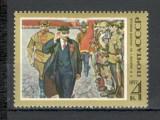 U.R.S.S.1977 107 ani nastere V.I.Lenin-Pictura  CU.873
