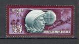 U.R.S.S.1977 Cosmonautica-Ziua cosmonautilor  CU.875
