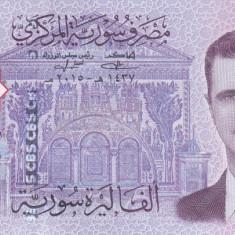 Bancnota Siria 2.000 Pounds 2015 (2017) - P117 UNC