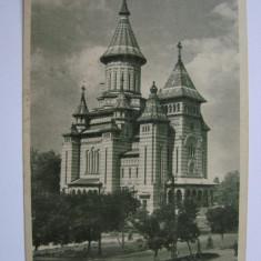 Carte postala Timisoara - Catedrala Mitropoliei Banatului RPR, Necirculata, Printata