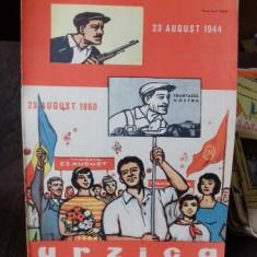 REVISTA URZICA NR.15/1960