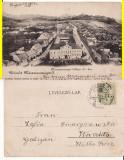 Salutari din Maramures( Sighet )  -clasica,rara, Circulata, Printata