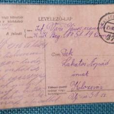 CARTE POSTALA MILITARA WW1 1916 ( World War I 1914-1918) Felpost K.u.K. - Carte postala tematica, Circulata, Printata