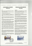 Romania 2010 -LP 1860b - Jandarmeria romana - carton filatelic