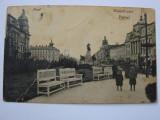 Carte postala circulata, Arad - Parcul 1918, Printata