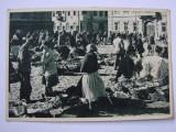 Carte postala Timisoara - Piata Unirii RPR necirculata, Printata