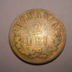 2 lei 1876 Rara - Moneda Romania
