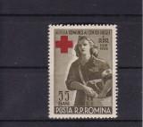 ROMANIA 1956 LP 407 CRUCEA ROSIE  MNH, Nestampilat