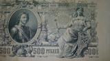 BANCNOTE RARE 500 RUBLE 1912 stare aUNC