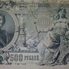 BANCNOTE RARE 500 RUBLE 1912 stare aUNC - bancnota europa