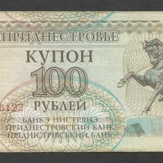 TRANSNISTRIA 100 RUBLE KUPON 1993 ( 1994 ) [11] P-20, XF - bancnota europa