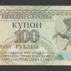 TRANSNISTRIA 100 RUBLE KUPON 1993 ( 1994 ) [15] P-20 - bancnota europa