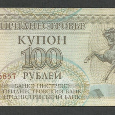 TRANSNISTRIA 100 RUBLE KUPON 1993 ( 1994 ) [14] P-20, VF - bancnota europa