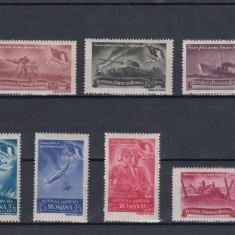 ROMANIA 1948  LP 235  FRATIA DE ARME ROMANO - SOVIETICA SERIE  MNH, Nestampilat