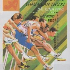 Vietnam 1990 - atletism, colita neuzata - Timbre straine