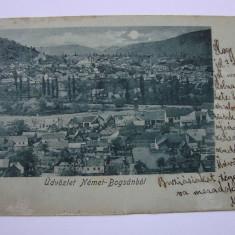 Carte postala circulata BOCSA sau NEMET-BOGSAN anul 1898 - Carte Postala Banat pana la 1904, Printata