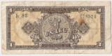 ROMANIA 1 LEU 1952 F