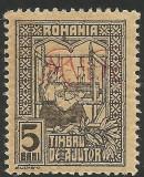 VARIETATE--TESATOAREA--ROMANIA SUPRATIPAR DE OCUPATIE GERMANA MNH, Nestampilat
