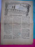 HOPCT ROMANIA ZIAR BUCIUM ORTODOX 25 AUGUST 1943PATRIARH NICODIM  /4 PAGINI