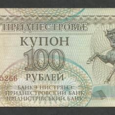 TRANSNISTRIA 100 RUBLE KUPON 1993 ( 1994 ) [9] P-20, XF - bancnota europa