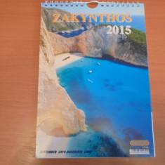 CALENDAR DE PERETE GRECIA 2015- INSULA ZAKYNTHOS- 16 PAG. CU POZE DIN INSULA. - Calendar colectie