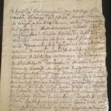Document manuscris (1834)