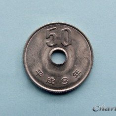 JAPONIA - 50 Yen - Heisei 3 ( 1991 ), Asia, An: 1997, Cupru-Nichel