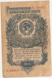 Russia Rusia 1 Rouble Rubla 1947 VF