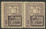 VARIETĂȚI MULTIPLE --TESATOAREA-ROMANIA -SUPRATIPAR DE OCUPATIE --PERECHE MNH, Nestampilat