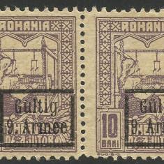 VARIETĂȚI MULTIPLE --TESATOAREA-ROMANIA -SUPRATIPAR DE OCUPATIE --PERECHE MNH - Timbre Romania, Nestampilat