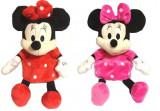 Minnie Mouse plus cu sunete 25cm