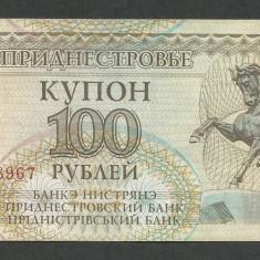 TRANSNISTRIA 100 RUBLE KUPON 1993 ( 1994 ) [10] P-20, XF - bancnota europa