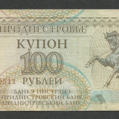 TRANSNISTRIA 100 RUBLE KUPON 1993 ( 1994 ) [13] P-20, VF - bancnota europa