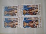 1971  LP 775  450 DE ANI DE LA MOARTEA LUI NEAGOE BASARAB  X4