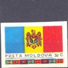 Moldova 1991 - Aniv. independentei, serie neuzata