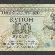 TRANSNISTRIA 100 RUBLE KUPON 1993 ( 1994 ) [16] P-20 - bancnota europa