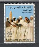 Maroc.1985 Festival national de arta populara Marrakech  MM.428