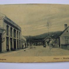 Carte postala circulata BOCSA sau NEMET-BOGSAN anul 1907 - Carte Postala Banat pana la 1904, Printata