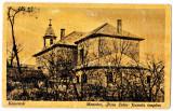 Cluj biserica iezuita din Manastur,Kolozsvar jezsuita templom Monostor, Necirculata, Printata