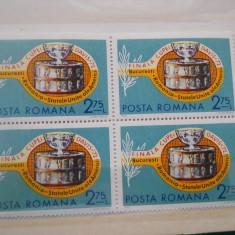 1972/2018 FINALA CUPEI DAVIS X4 - Timbre Romania, Nestampilat