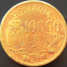 Moneda 10000 Lei - ROMANIA, anul 1947 *cod 1889 - Moneda Romania