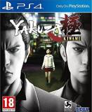 Yakuza Kiwami Ps4, Sega