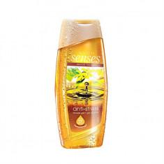 Gel de duș cu efect de calmare - 250 ml - Avon - NOU