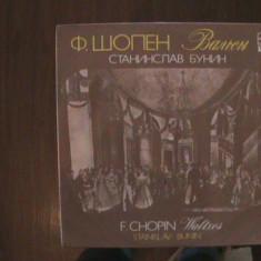 CHOPIN - Valsuri OP. 18, 64, 69, 70 - Disc pick-up vinil - Muzica Clasica Melodia
