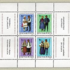 Ungaria 1981 - costume nationale, bloc neuzat
